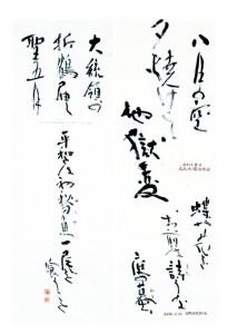 H29.8月藤井悦子