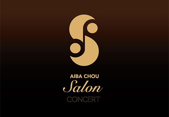 AIBASALON_logo