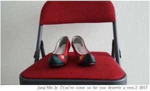 20170916Jung Min Je