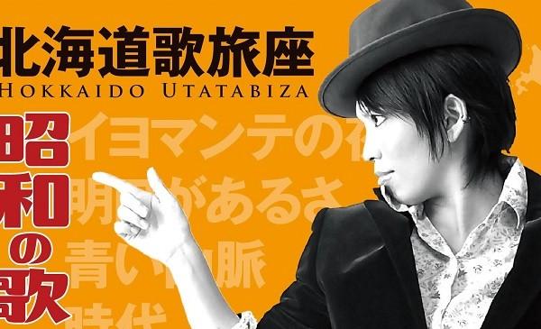 20190913_昭和の歌コンサート